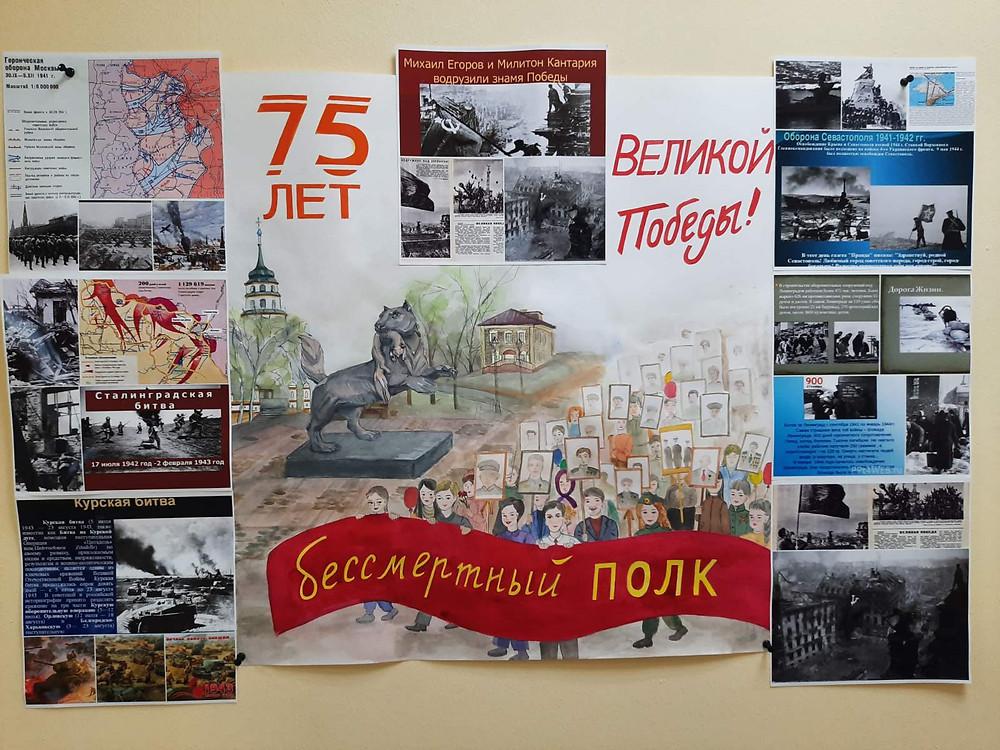 Работа на конкурс от судебных участков №130 и 131 Боханского района