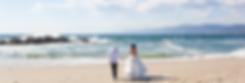 Свадьба на Венис Бич, Калифорния. Venic Beac wedding