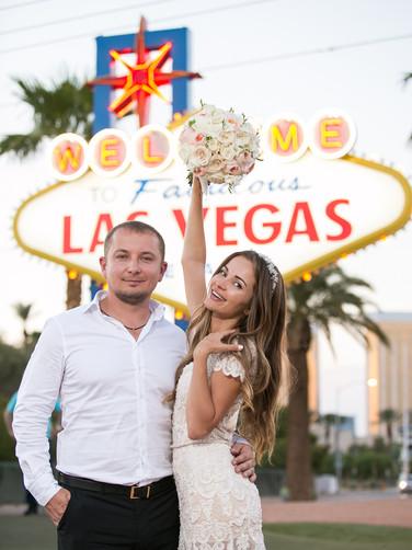 Лас-Вегас, свадьба