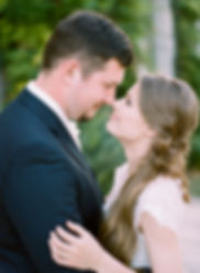 Санта-Барбара Свадьба
