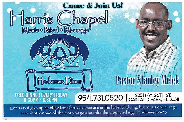 Harris Chapel UMC Free Dinner