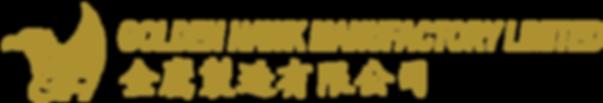 GH Logo header outline_Blk.png