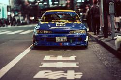 Tokyo Trip 2020
