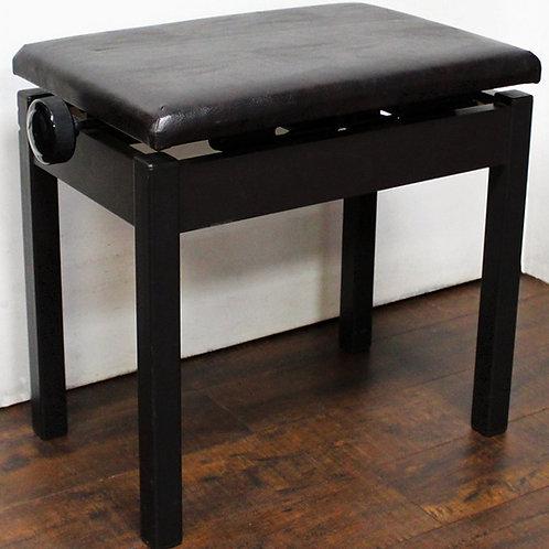 Yamaha Adjustable Piano Bench Dark Rosewood