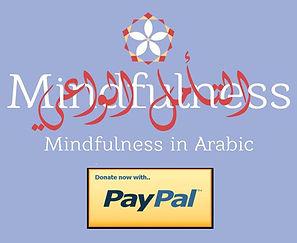 MIA Donate.jpg