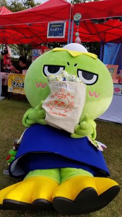 19/9/28.29 しらかわキャラ市②