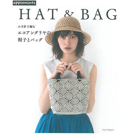 Crochet hat bag Eco Andaria 103-183