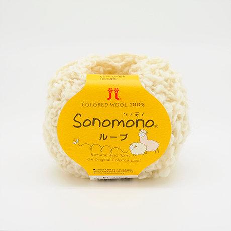 Sonomono