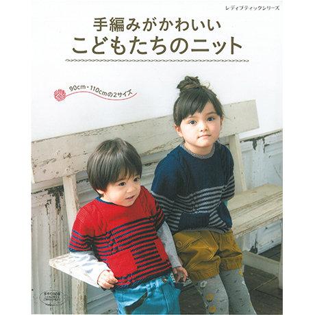 Kawaii kids knit 101-456