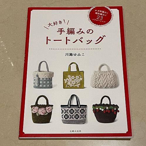 102-137 Tote bag
