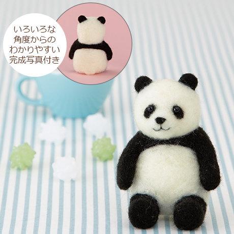Aclaine panda 441-551