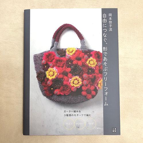 Keiko bag 102-101
