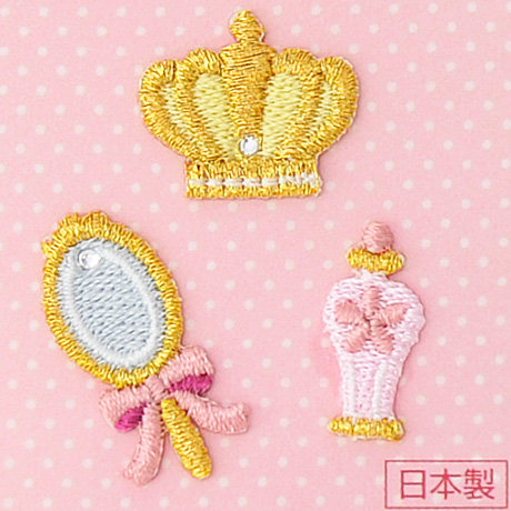 Princess items 457-815