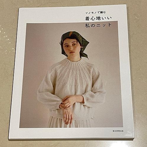 102-027 Sonomono my knit
