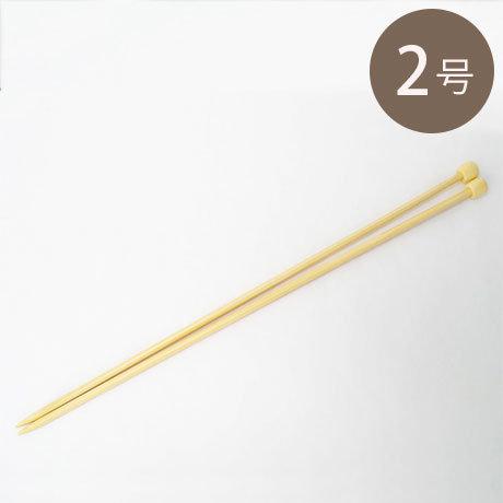 Knitting needle 33cm 250-100