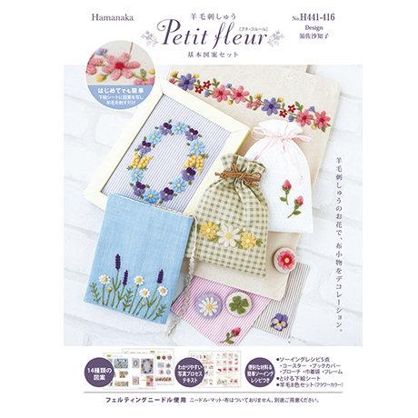 Petite fleur basic design set 441-416