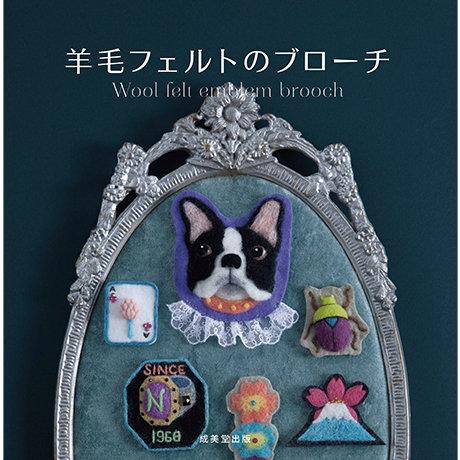Wool felt emblem brooch