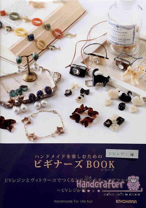Beginner resin book RB03