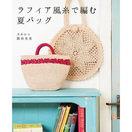 Summer bag eco andaria 106-047