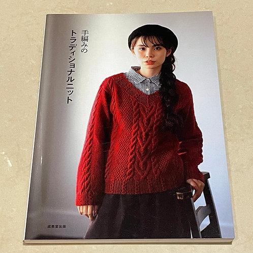102-128 Traditional knit