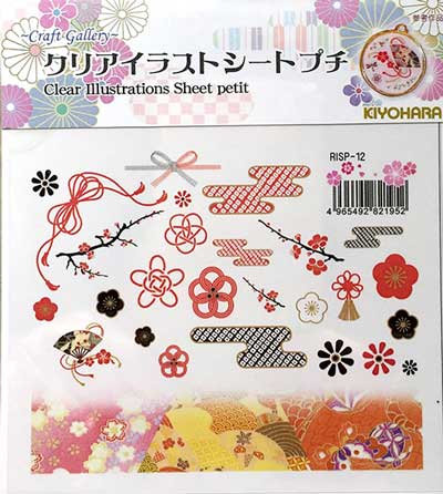 Japanese ribbon sheet RISP12