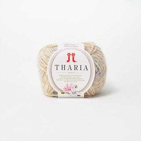 Tharia