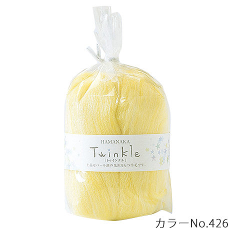Twinkle 1 color