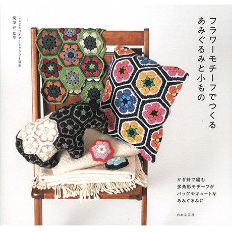 Flower motif ami 103-173