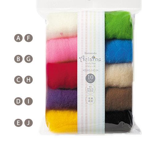Aclaine 10 Colors set