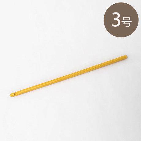 Ami Ami hook bamboo 250-400