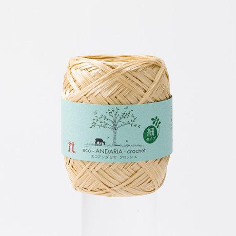 Eco andaria crochet