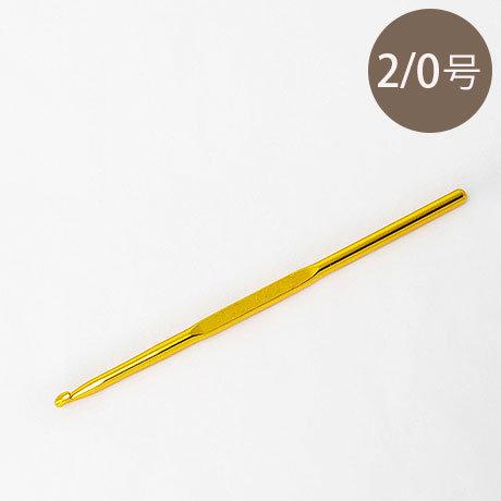 Ami Ami gold single hook 250-550