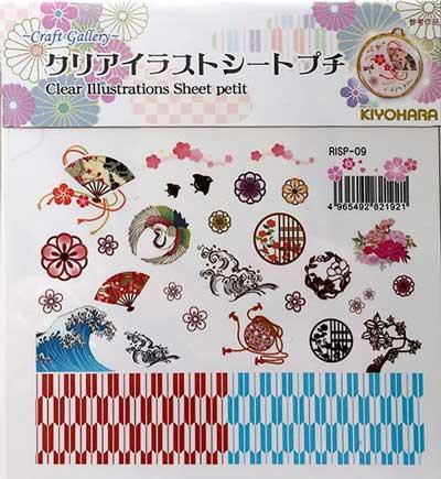 Japanese fan sheet RISP09