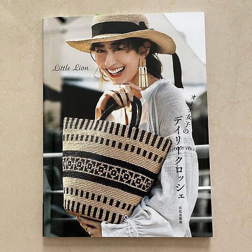 103-198 Women daily crochet