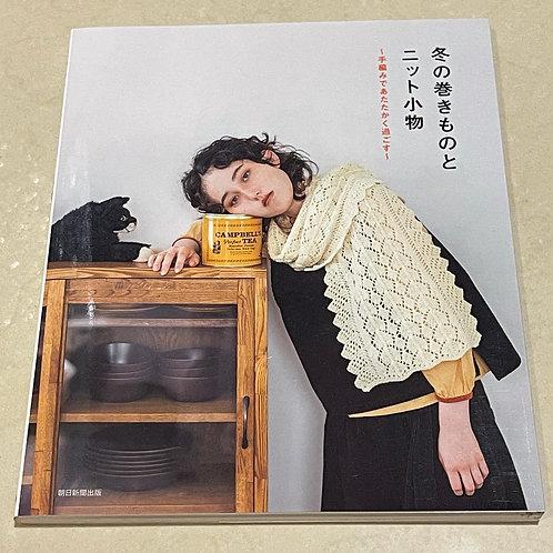 102-134 Winter knit accessories