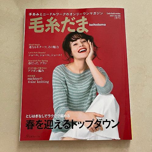 Keitodama Vol. 189