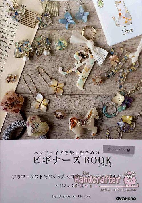 Beginner resin book RB05