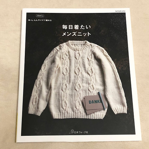 102-123 Daily men knit