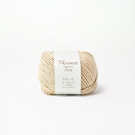 Paume cotton linen