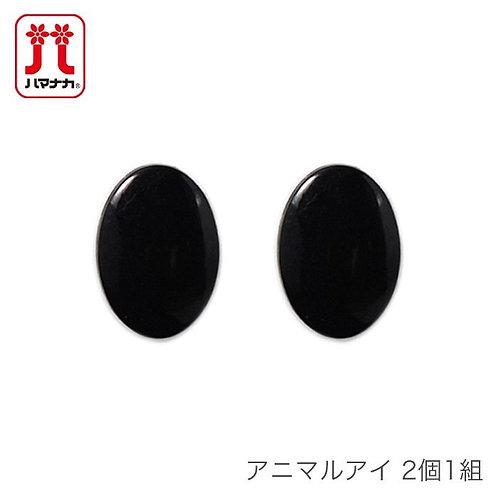 Oval eyes hamanaka