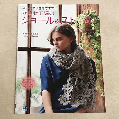102-121 Knit crochet shawl stoles
