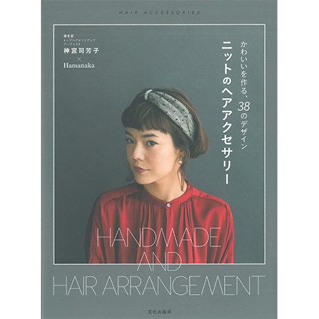 Knit design hair accessories 102-090