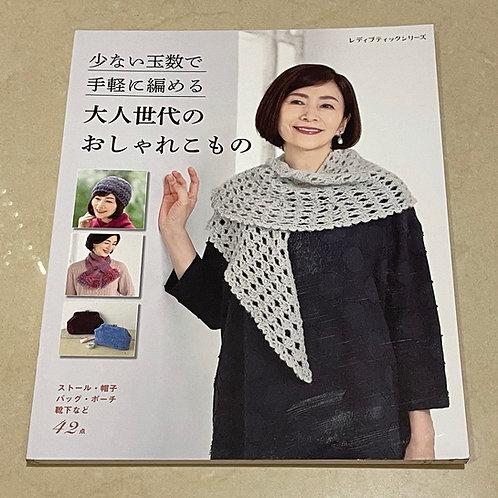 102-130 Fashion adult knit