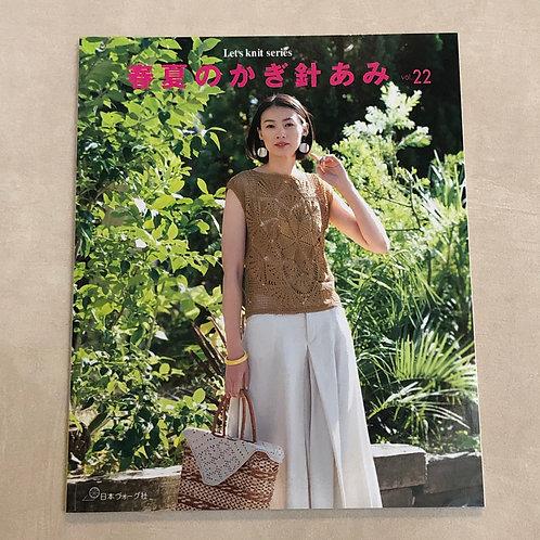 102-119 Spring summer Vol. 22