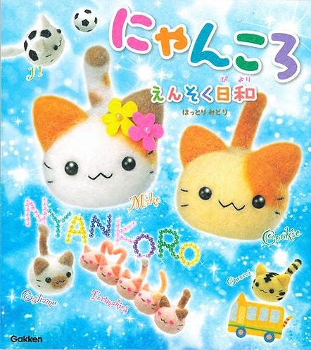 Let's make Nyankoro!
