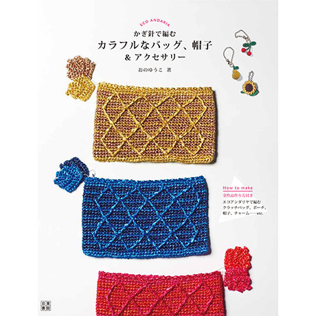 Colorful bag & hat & accessories 103-111