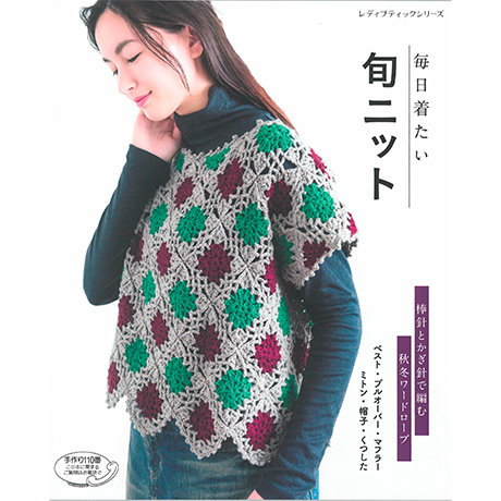 Everyday season knit 102-052