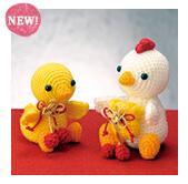 DIY kit Treasure bag chicken 301-509