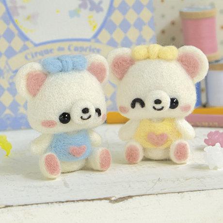 Twin bear 441-495