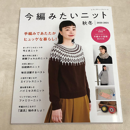 102-124 Autumn winter knit